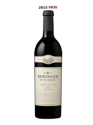 2015 Beringer Private Reserve Cabernet Sauvignon